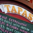 IT STARTED WITH TAPAS / how small plates swept the nation