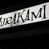 LET'S TALK SUSHI / 4,000 restaurants, so little time
